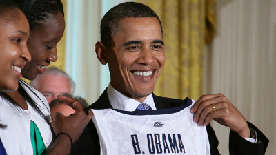 Obama Classic Basketball Game Announced