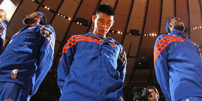 Jeremy Lin Added To Rising Stars Challenge