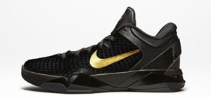 KobeVII_elite_slider