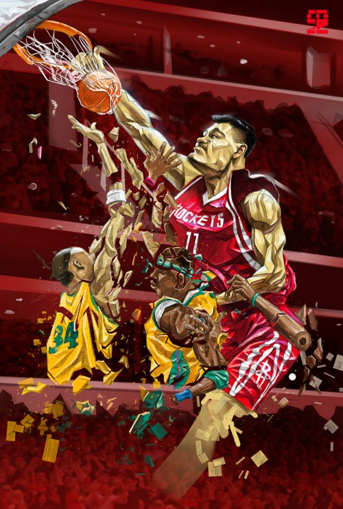 Yao Ming 'Doll Smashing' Art