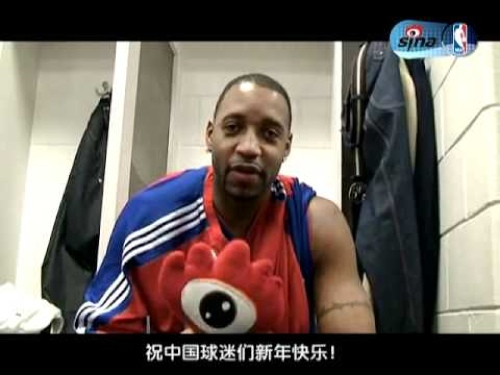 Tracy McGrady Will Play In China