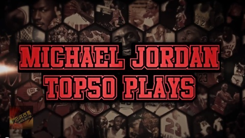 mj-top50-plays