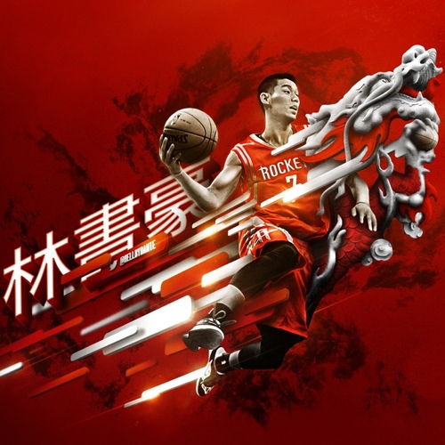 Jeremy Lin 'Young Dragon' Art