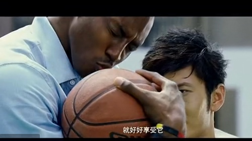 Amazing Basketball Movie Trailer Featuring Dwight Howard, Carmelo Anthony & Scottie Pippen