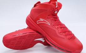 Chandler Parsons Signature ANTA Shoe