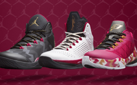 Jordan Brand Unveils Christmas Collection