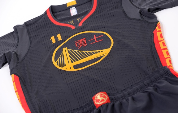 Warriors Unveil Chinese New Year Uniforms