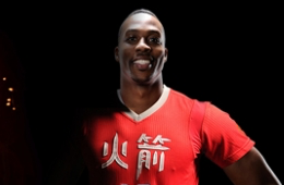 Rockets Unveil Chinese Lunar New Year Uniforms