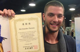 Chandler Parsons Voted Best Looking Player In Japan