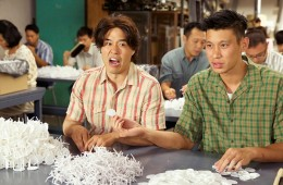 Jeremy Lin 'Fresh Off the Boat' Cameo