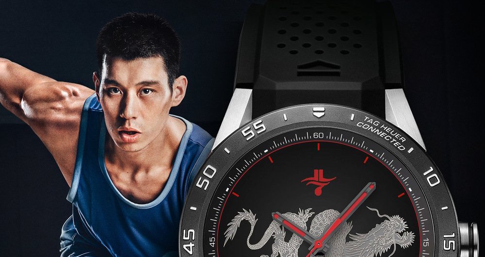 Jeremy Lin Receives His Own Watch Face with TAG Heuer
