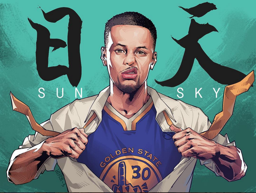 Stephen Curry x Superman Illustration