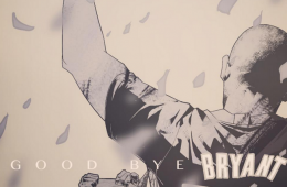 Goodbye Kobe Bryant Illustration