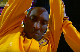 Lakers Introduce Kobe Bryant One Last Time