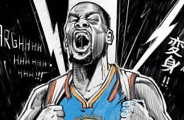Kevin Durant The Reveal Illustration