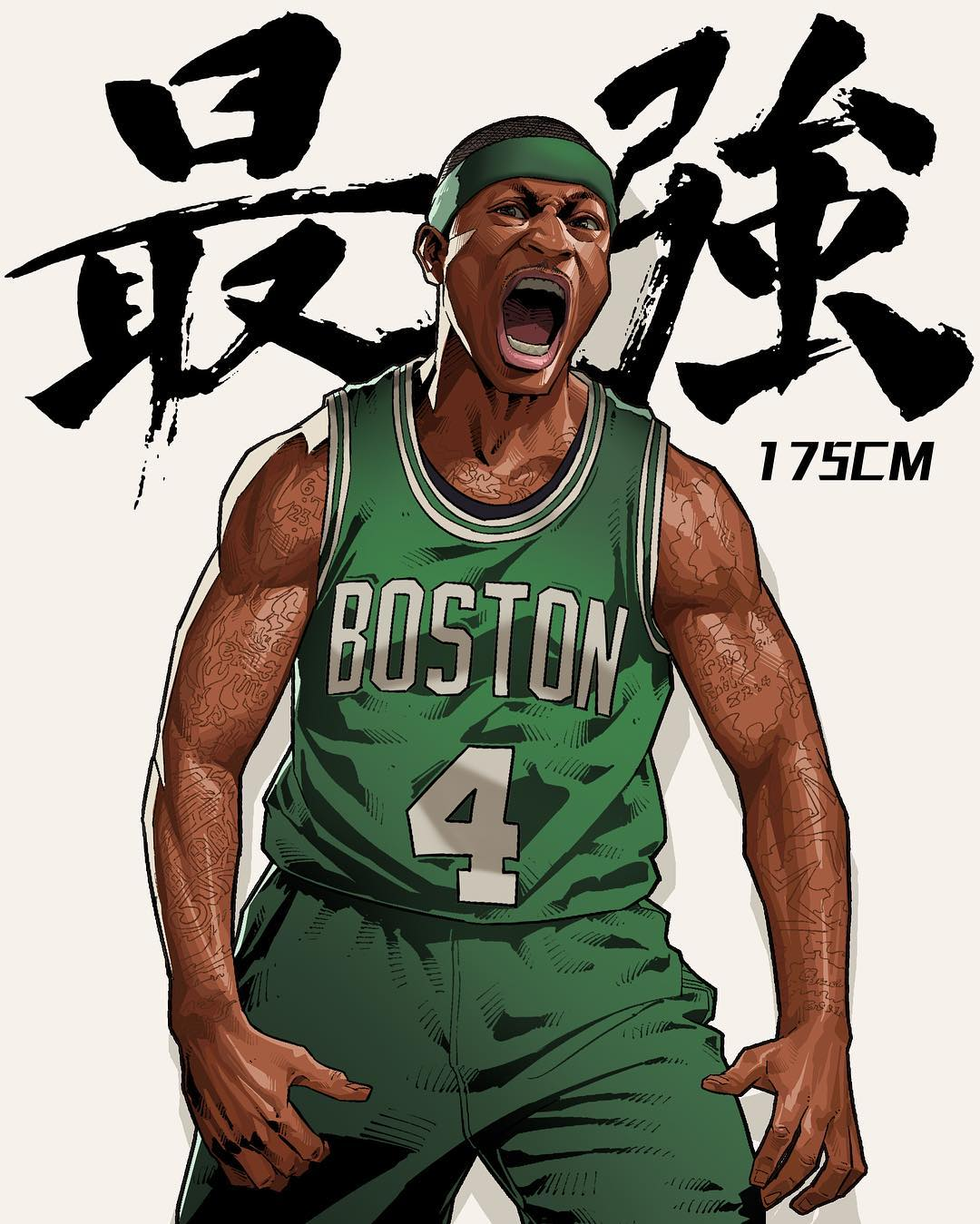 Isaiah Thomas Fearless Illustration